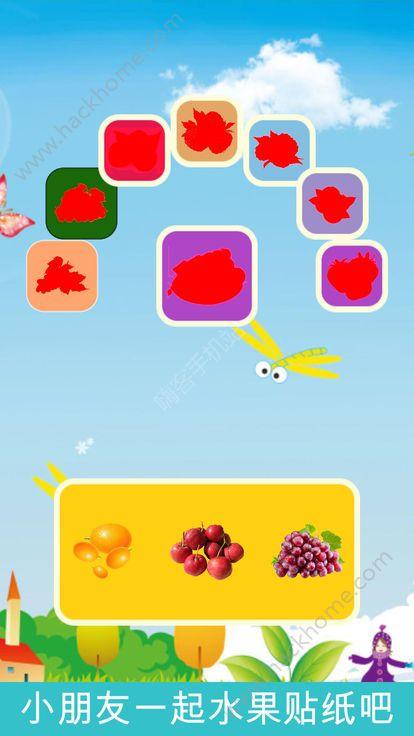 儿童水果贴纸图片大全免费版app下载图4:
