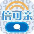 倍可亲阅读器app官方版苹果手机下载 v2.1
