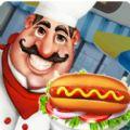 烹饪老板厨房国王游戏安卓版下载 v1.1