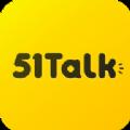 51Talk青少儿英语app官方版软件下载安装 v1.0.0