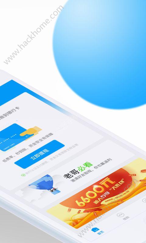 钱猫卡包app官方软件下载图2: