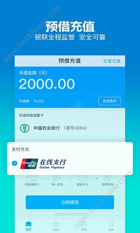 钱猫卡包app官方软件下载图4: