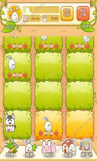 吉祥兔3.0在线登录app最新版软件下载图3: