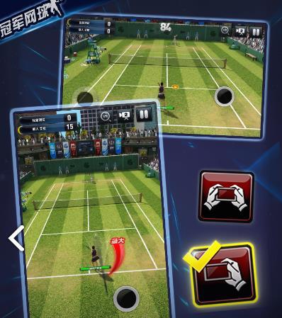 冠军网球技能大全 通用技能汇总介绍[多图]