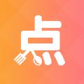 艾特点餐宝手机客户端app下载 v1.0