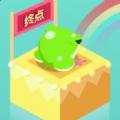 qq跳一跳小游戏下载安装手机版 v1.0