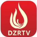 达州观察APP官方手机版下载 v1.3
