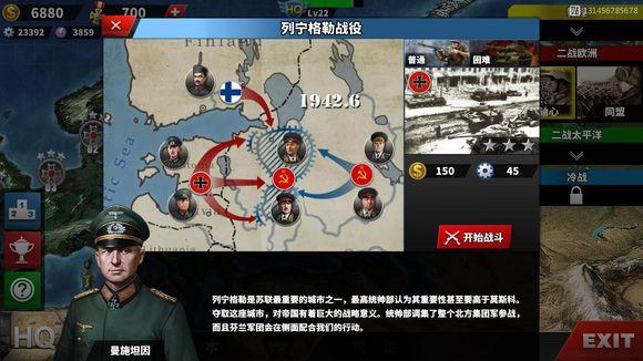 世界征服者4列宁格勒战役攻略[多图]
