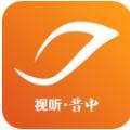 视听晋中app官方手机版下载 v1.0