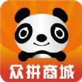 众拼商城官方app下载手机版 v1.0.0