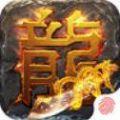 贪狼纪元手游官网最新版 v1.0