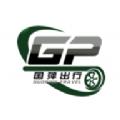 国萍出行官方版app软件下载安装 v1.0