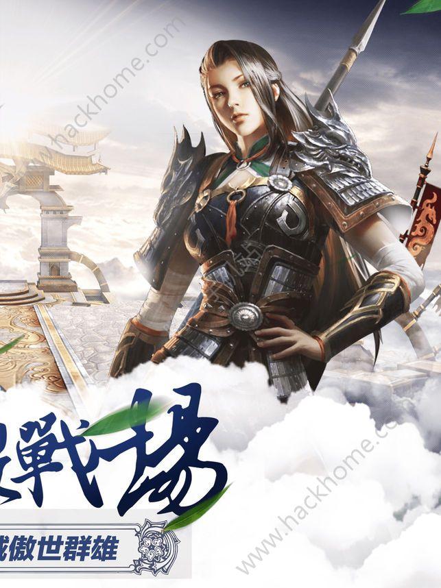 剑舞乾坤官方网站下载游戏图2: