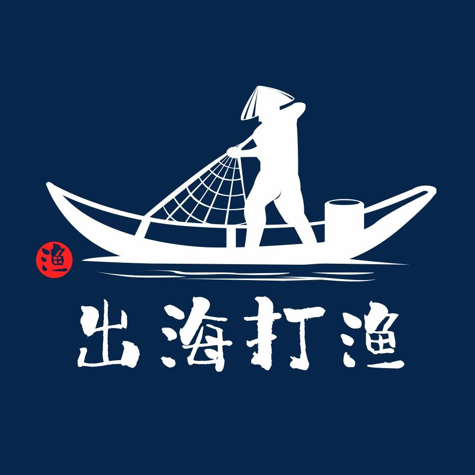 出海打渔商城小程序