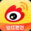 新浪微博春晚答题王入口官方版app下载 v8.1.2