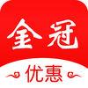 金冠手机app下载 v1.0