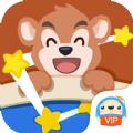 宝宝家居连线app v2.2