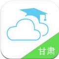 甘肃智慧校园平台免费移动版app v3.5.0