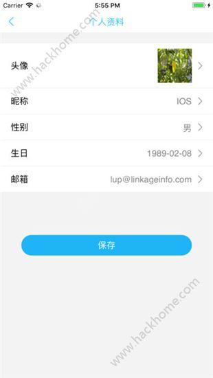 甘肃教育云平台登录入口官方下载图片4