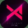 Project FX官网版