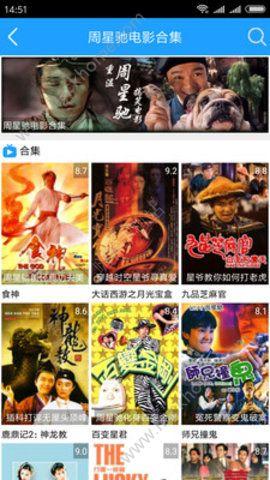 优视侠app官方下载图1: