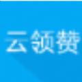光速赞手机版app最新软件下载 v2.0