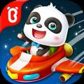 宝宝巴士熊猫宝宝太空大战游戏安卓版 v8.22.00.01