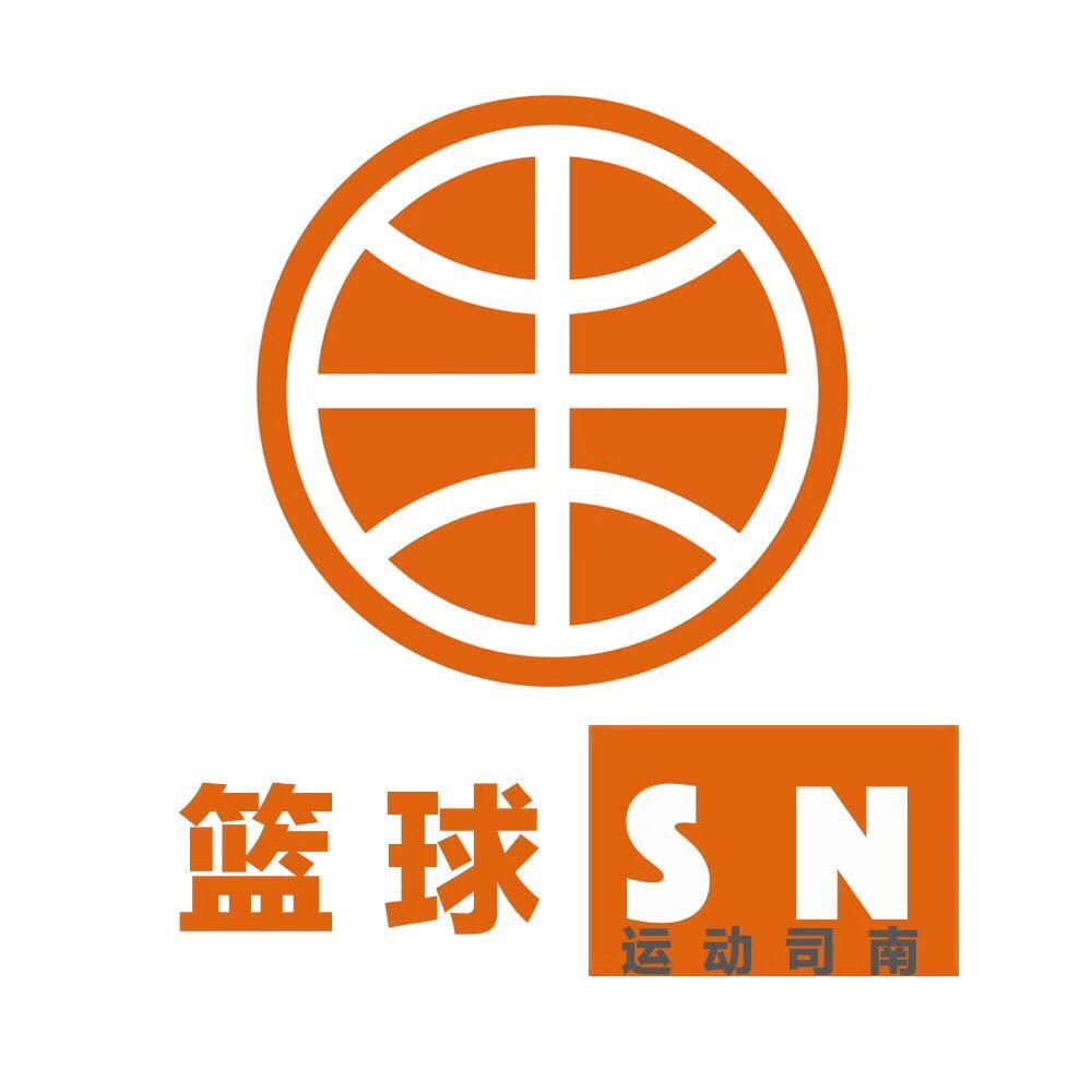 篮球司南小程序