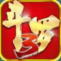 龙王传说斗罗大陆3官网安卓最新版 v1.5.0