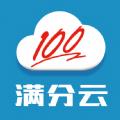 南昊学生成绩查询系统2018官方版下载 v1.17.09.2015