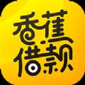 香蕉付官方版app下载安装 v1.0.0
