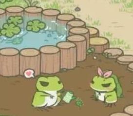 旅行青蛙H5
