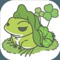 旅行青蛙加强版