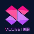 VCore美册