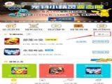 QQ炫舞手游辅助工具下载教程 辅助工具安装方法[多图]