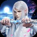 刀剑天涯手游下载 v1.0.4