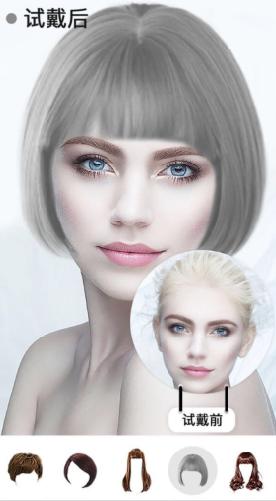 扫一扫测脸型配发型是什么软件?扫一扫我适合什么发型软件介绍[多图]