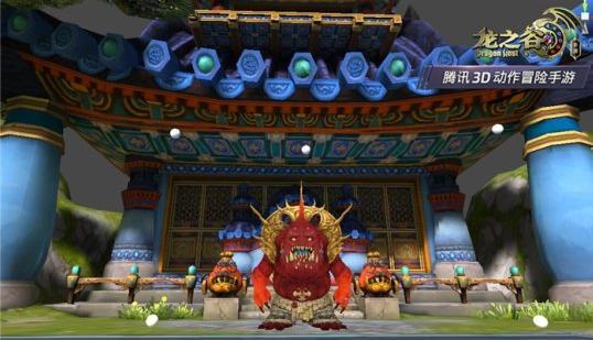 龙之谷手游新年活动大全 红色霓裳三件套正式上线[多图]