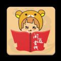 闲逸书栈原创小说app官方手机版下载 v1.0.2