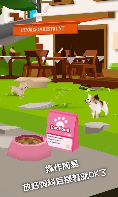 猫猫与鲨鱼游戏安卓版下载图2:
