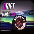 漂移大师2019无限金币中文破解版(Drift Tuner 2019) v2.0.0