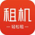 纵横租机平台app下载官方版 v1.0.0