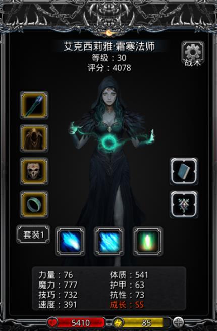 地下城堡2 2月7日更新公告 新英雄神侍登场[多图]