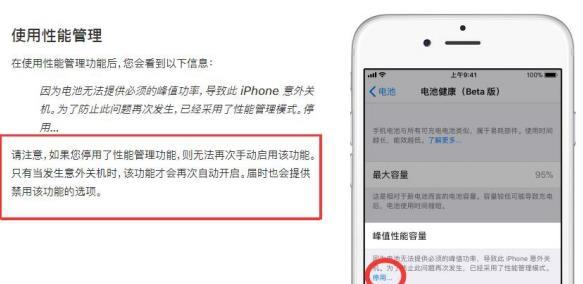 iOS11.3 Beta2描述文件地址 苹果iOS11.3 Beta2固件下载地址[多图]