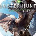魔物猎人世界安卓游戏手机版 v1.0