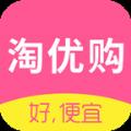 淘优购app手机版软件下载 v1.1.3