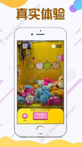淘金抓娃娃机app手机版软件下载图2: