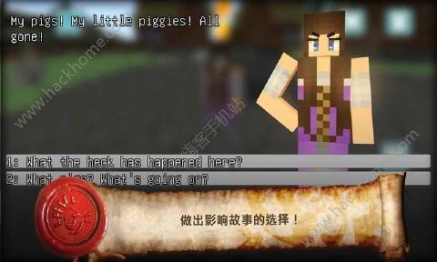 探险世界无限资源中文破解版(Adventure Craft)图2: