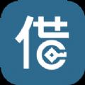 微借条贷款官方版app下载安装 v1.0.0