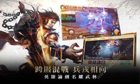 玲珑诀手游官方网站正版图4: